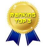 2014年のブログ人気記事ランキング3