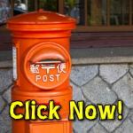 メール便の代わりの手段で商品を安く送る