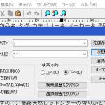 CSVファイルを変な区切り文字に変換する方法