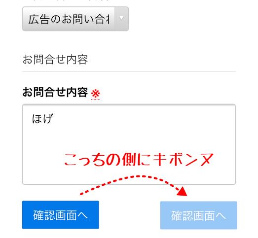 レスポンシブ対応メールフォームCGI