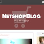 ネットショップ用ブログをWixで始めるのも良い