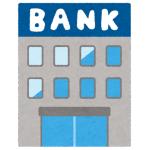 地方銀行や第二地方銀行で屋号口座は作れるの?