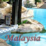 マレーシア移住