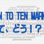 Ten To Ten Marketどう?