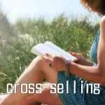 EC事業者のトップセラーの活用方法(クロスセルに使う)
