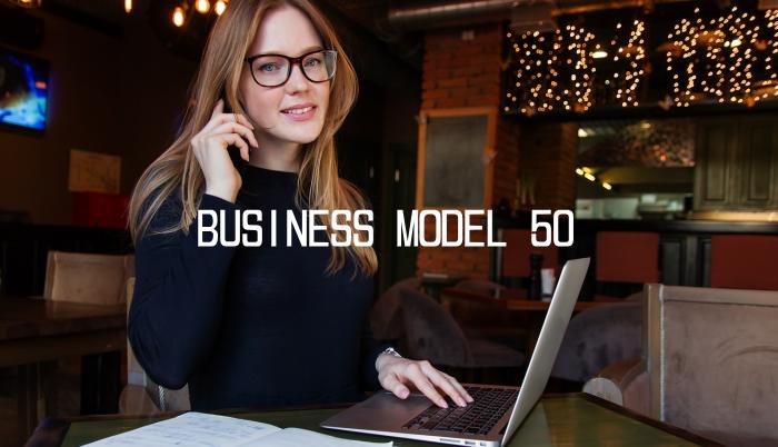 ビジネスモデル50