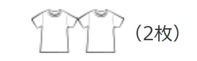 Tシャツ在庫2枚