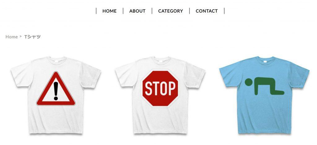 base Tシャツ原価